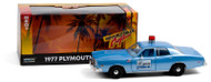 1977 PLYMOUTH FURY DETROIT POLICE BEVERLY HILLS COP 1/24 SCALE DIECAST CAR MODEL BY GREENLIGHT 84122