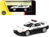 MITSUBISHI GTO JAPAN POLICE 1/64 SCALE DIECAST CAR MODEL BY PARAGON PARA64 65136