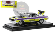 1971 PLYMOUTH CUDA 440 BARRACUDA 1/24 SCALE DIECAST CAR MODEL BY M2 MACHINES 40300-82A