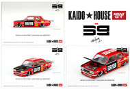DATSUN 510 PRO STREET KAIDO HOUSE SK510 RED 1/64 SCALE DIECAST CAR MODEL BY TSM MINI GT KHMG003