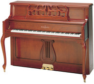 Knabe WMV647F Academy Series Upright Piano
