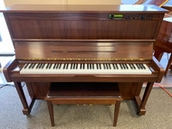 Used Yamaha U1 Disklavier MX100II WS Upright Piano with Bench - SOLD