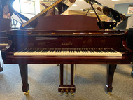 Samick SIG57 Mahogany Polish Grand Piano with Bench - SOLD