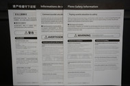 Yamaha Piano Safety Information