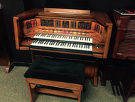 Lowrey MX-2 Organ - SOLD