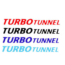 Turbo Tunnel Horizontal Decal