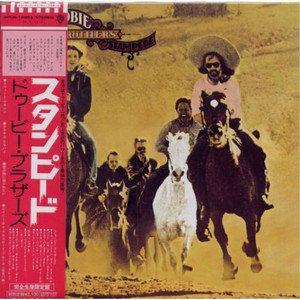 DOOBIE BROTHERS - Stampede (CD ALBUM)