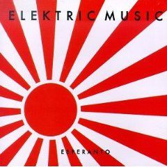 ELEKTRIC MUSIC - Esperanto (CD ALBUM)