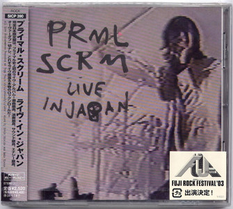 PRIMAL SCREAM - Live In Japan (CD ALBUM)