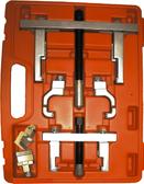 J1810 - Universal Grooved Pulley Puller Set