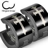 Steel Templar Cross Tie Bar