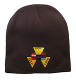 High Priest Masonic Beanie Cap - Black Winter Hat with Colorful High Priest Masonic Symbol - One Size Fits Most Adults
