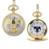 Scottish Rite Pocket Watch - Elegant Design with Gold Tone Steel 32nd Degree Masonic Order Symbol