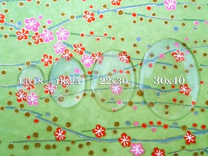 Glittery Oval Epoxy Stickers 18x25mm