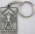 Star Wars General Grievous Metal Key Chain