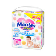 Merries Breathable Nappy Pants - Size Medium (58 Pack)