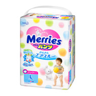 Merries Breathable Nappy Pants - Size Large (9-14kg)