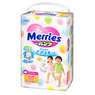 Merries Breathable Nappy Pants - Size XLarge (12 - 22kg)