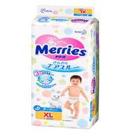 Merries Breathable Nappies - Size XLarge (44 Pack)