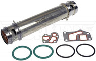 Dorman Engine Oil Cooler Kit - 904-226