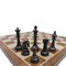 Rex Noir Prestige International Design Metal / Brass Chess Pieces (PRE-INT-83) dark 2