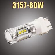 2 X 3157 Equinox CREE 80W High Power Stage 4 LED Turn Signal Brake Reverse Lights