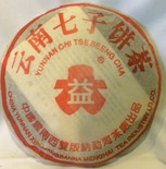 Yunnan Yi Pu-erh Cake (Ripe/Dark) -- 2011 Production