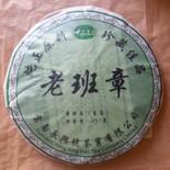 Chang Xing Hao Collection Pu-erh Cake (Raw/Green) -- 2013 Production
