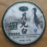 Pearl Moonlight Pu-erh Cake (Raw/Green) -- 2014 Production