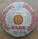 Spring Silver Tips Pu-erh Cake (Raw/Green) -- 2014 Production