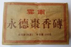 Jujube Aroma Yunnan Pu-erh Cake (Ripe/Dark) -- 2013 Production