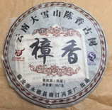 Sandalwood Snow Peak Pu-erh Cake (Ripe/Dark) -- 2009 Production