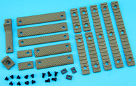 URX III Rail Cover Set (L) (Sand) GP-COP038B