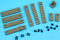 URX III Rail Cover Set (S) (Sand) GP-COP038A