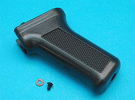 AK74 Grip (Black) GP722B