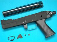 AK Metal Body Set (FM Style)(Extended Stock)(Black) GP650B