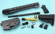 SAI GBB Kit For Marui (Cerakote) (Long) (Limited Edition) GP-TM002L