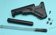 Marui MWS UBR Stock Kit (Black) (While stock last) MWS011CB