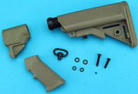 M870 Pistol Grip with Buttstock Set B (Sand) GP-SHP002S