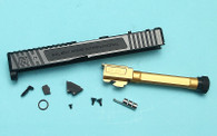 EMG SAI Tier One Slide Kit w/ RMR Cut (by G&P) - Gold Barrel for Tokyo Marui G17 GBB Pistol