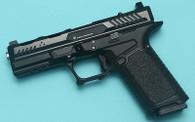 G&P EMG Strike Industries Licensed ARK-17 Training Weapon (Black)
