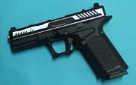 G&P EMG Strike Industries Licensed ARK-17 Training Weapon (2-Tone Black)