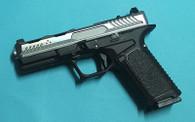 G&P EMG Strike Industries Licensed ARK-17 Training Weapon (2-Tone Gray)