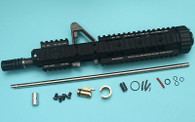 G&P MRE Full Front Set Kit For Marui MWS