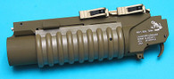 G&P Skull Frog Type Quick Lock QD M203 Grenade Launcher (XS) (Dark Earth) GP-GRE009XS