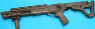 Short Entry RAS Shotgun (Dark Earth) GP-SHG013DE