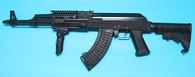 AK Tactical GP-AK-001