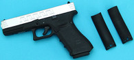 Lonewolf G17 M232 (G&P Custom) GPC04A