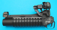 LMT Type M203 Grenade Launcher (DX)(Short) GP926S