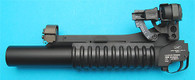 LMT Type M203 Grenade Launcher (DX)(Long) GP926L